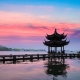 Travel Agents in Chicago for Asian Vacations and Group Travel - Sunset-Travel.com